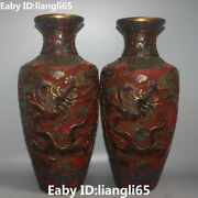 Old Marked Chinese Wood Lacquerware Ancient Dragon Flower Vase Bottle Pot Pair