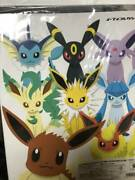 Free Shipping Pokemon Card Eevee Collection File Eevee Affie Blacky Other 8 Ca