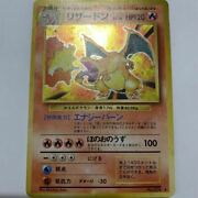 Pokemon Card Charizard Old Back Early First Rare F/s Japan