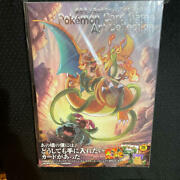 Pokemon Card Game Art Collection Unopened Charizard Ex Promo 20th F/s Japan