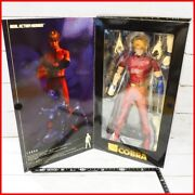 Medicom Rah Cobra The Space Pirate Figure Real Action Heroes Dhl Express