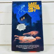 Betamax Video Last House On The Left By Wes Craven Horror