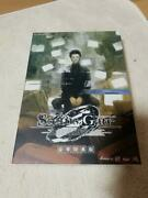 Steins Gate Luxury Bonus Edition Out Of Stock Win Pc _88335