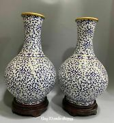 19and039and039old China Bronze Cloisonne Enamel Dragon Flower Zun Cup Bottle Pot Vase Pair