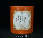 Mark China Ancient Qianlong Qing Wood Grain Glaze Trace Gold Poems Pen Container