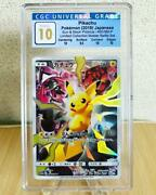 Pokemon Card Limited Collection Pikachu Master Battle 400 Smp F/s Japan