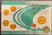 1980 China 1 Yuan Moscow Olympics Archery Brass Proof Coin Capsule/coa