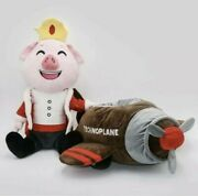 Youtooz Plush 2ft Technoplane - Technoblade   Sold Out Limited Edition