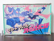 Be A Great Mazinger Atomick Punch Initial Toy Nikko Robot Z Rocket F/s