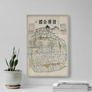 Vintage Map Of Seoul, South Korea Old Print Poster Gift Old Ancient Historic