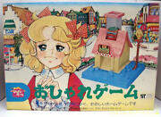 Romper Room Candy Fashionable Games _5562