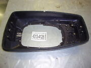 1989 Force 125hp Outboard Motor Support Plate