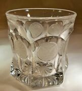Fostoria Glass Co. Coin Crystal 5-ounce 3-5/8 Tall Old-fashioned Tumbler