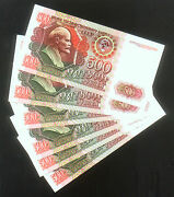 Wholesale Soviet Red Russia Lenin 500 Ruble Full Pack Of 100 Unc P 249 Of 1992