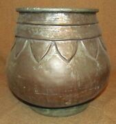 Antique Persian Middle Eastern Tinned Copper Pot