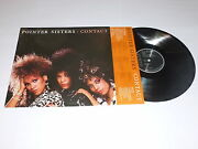 Pointer Sisters - Contact - 1985 Uk 9-track Lp