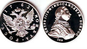 Rare 1762 Russia Large Silver Fantasy 1 Rouble-peter Iii