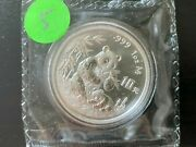 1996 China Panda 1 Oz .999 Silver Coin 9th Asian Stamp Expo Sealed Certified