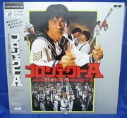 Project A Jackie Chan - Japanese Original Laser Disc