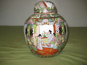 Antique Chinese Porcelain Jar Hand Painted With Covernr