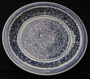 Antique Chinese Porcelain B And W Charger Plate, 19th C., Yongzheng Mark, Nr.