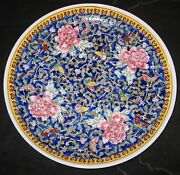 Antique Chinese Famille Rose Porcelain Charger Plate,19th C., Qianlong Mark, Nr.