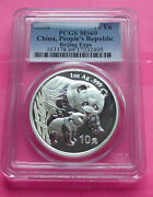 2004 China Silver Gold Panda Beijing Expo Pcgs Ms69 Coin