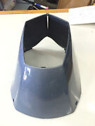 Yamaha Apron Pn 60v-42741-00-8d Fits 250-300hp Outboards 2003 - 2006 And Later