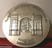 French Silver Art Medal Unesco Protection Old Sanaa City Middle East