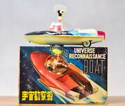 Antique Red China Tin Toy Me 769 Universe Reconaisance Boat Shanghai Me Ms Old