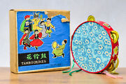 Antique Red China Tin Toy Mftambourines Boy And Girl Shanghai Me Ms Old