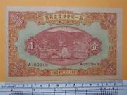 Hong Kong 1944 Japan-occupied 1st Round Lottery Ticket No. A182949 Rare