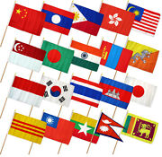 12x18 12x18 Set Of 20 Asia Asian Countries Stick Flag Wood Staff