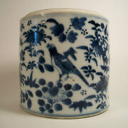 Antique Blue And White Porcelain Jar - Hand Painted - China - Early 20th Century