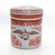 VINTAGE REPRODUCTION CHINESE EXPORT COVERED JAR W/ HAND-PAINTED DETAILS