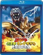 Godzilla Mothra And King Ghidorah Giant Monsters All-out Attack - toho Blu-ray