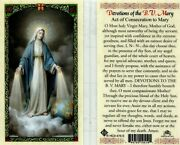 Devotions To B. V. Mary Prayer Holy Card Act Of Consecration To Virgin Mary