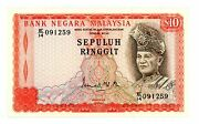 Malaysia Andhellip P-9a Andhellip 10 Ringgit Andhellip Nd1972-76 Andhellip Au+
