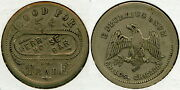 Early German Silver Kerr House Bar 5c Saloon Token Eagle Pictorial Marion Ohio