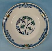 Kenya Blue Coupe Soup Bowl Wood And Sons Woods Ware Hand Painted Palm Trees O4
