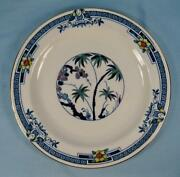 Kenya Blue Salad Plate Wood And Sons Woods Ware Hand Painted Palm Trees W627 O4