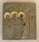 Superb Museum Quality 18th Century Russian Icon Sold As Found