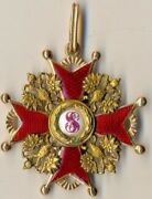 Russian Imperial Antique Badge Medal Order St. Stanislav Gold 1493a