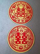 Lot Of 8 - 12 Chinese Double Happiness Static Plastic Party Wedding Sticker Red