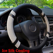 Universal Grey 38cm Microfiber Leather Ice Silk Cooling Car Steering Wheel Cover