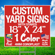100 18x24 One Color Custom Yard Signs Single Sided + Stakes
