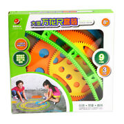 Large Size Spirograph Drawing Toys Set Creative Draw Spiral Design Gears And Wheel
