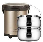 Thermos Brand 6.0l Stainless Steel Vacuum Insulated Thermal Cooker Rpc-6000
