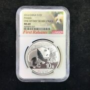 2016 10 Yuan Ngc Ms 69 First Releases China Panda Silver 1 Of 30000 Struck