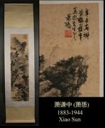 Old Chinese Scroll Painting By Xiao Qianzhong Xiao Sun From 1931.